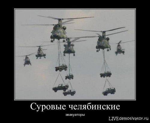 Суровые челябинские... эвакуаторы