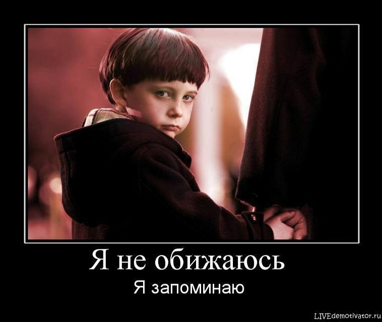 http://livedemotivator.ru/uploads/posts/2010-12/30q017vc4g.jpg