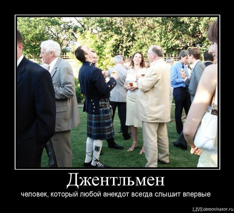 devushka-vpervie-slishit