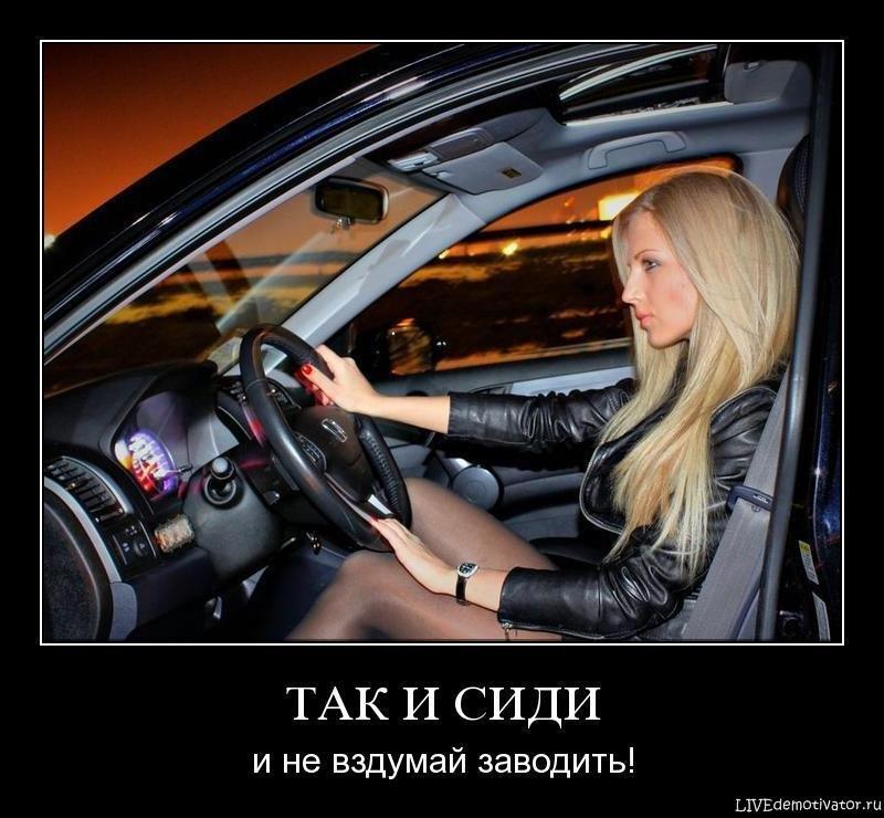 Русские домашние фото девушек и машин 18 фотография