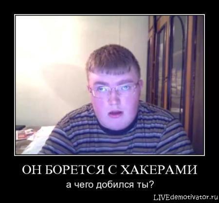 ebanko-on-drochil-3-dnya