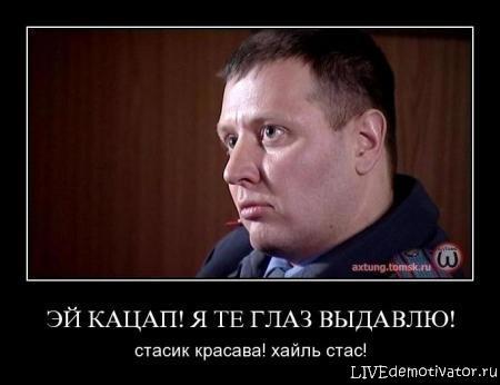 В районе Марьинки задержана партия контрафактного алкоголя - Цензор.НЕТ 4876
