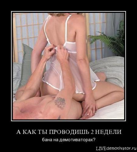 porno-paren-trahaet-tak-chto-telka-konchaet