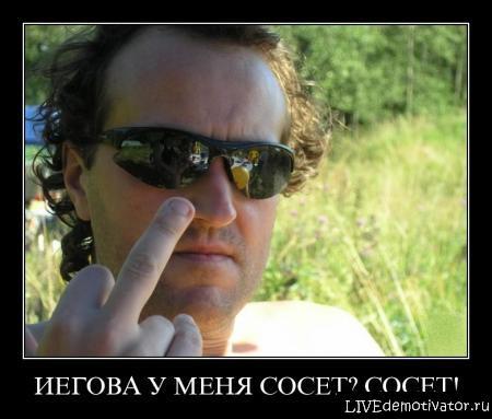 minet-foto-kollektsiya