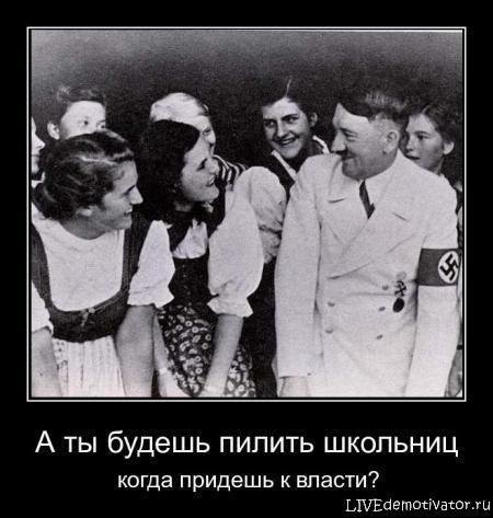 Почему мы победили! или про русское гостеприимство
