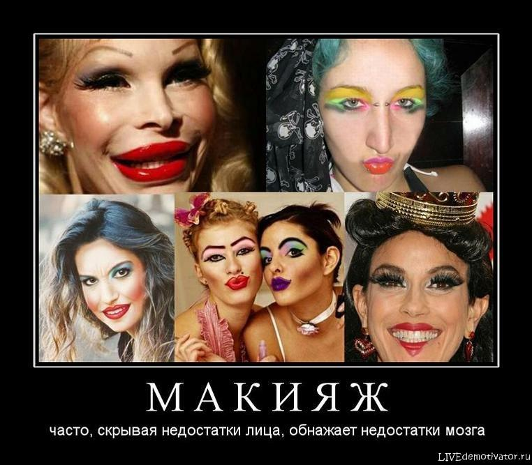 Makeup prank